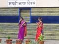 MarathiBhasha5